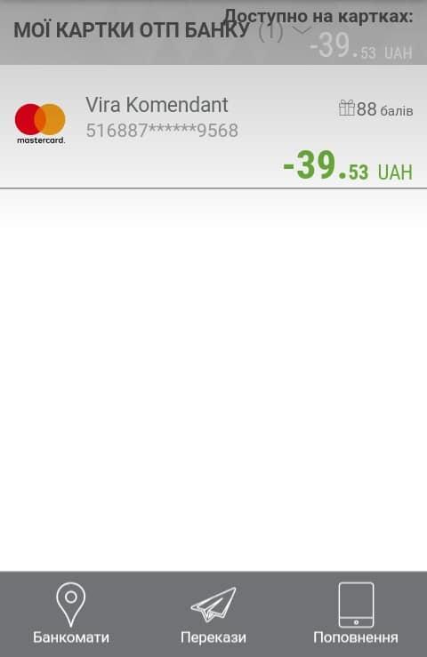 otpbank-card
