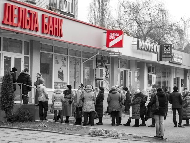 vhod-v-deltabank